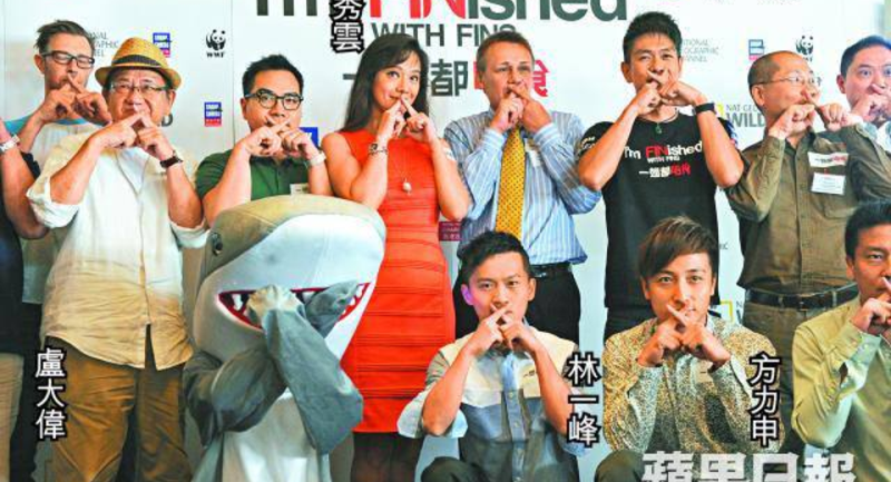 FINished-with-fins-press-conference_Apple-Daily-HK-news-clipping-2.png